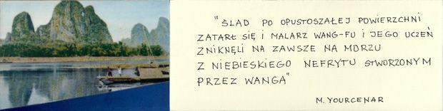 Tomasz Ciecierski